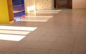 Помещение площадью 350 м², Раздольная 15 — Магазин за 250 000 〒 в Кендале