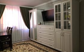 2-комнатная квартира, 55 м², 5/9 этаж, Есенберлина 67 за 12 млн 〒 в Жезказгане