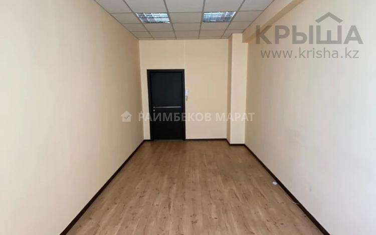 Офис площадью 18.4 м², Макатаева 100 — проспект Абылай Хана за 71 000 〒 в Алматы, Алмалинский р-н