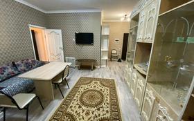 3-комнатная квартира, 120 м², 4/16 этаж посуточно, Кунаева 91 за 25 000 〒 в Шымкенте, Енбекшинский р-н