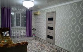 2-комнатная квартира, 44 м², 3/4 этаж помесячно, улица Колбасшы Койгельды 178 — Колбасшы Койгелди за 80 000 〒 в Таразе