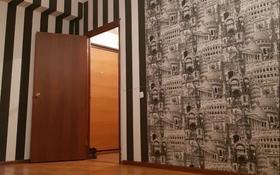 1-комнатная квартира, 35 м², 8/9 этаж, Асыл арман 16 за 9 млн 〒 в Каскелене
