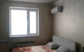 1-комнатная квартира, 47 м² посуточно, 17-й мкр 90 за 7 000 〒 в Актау, 17-й мкр