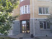 Офис площадью 213.2 м²