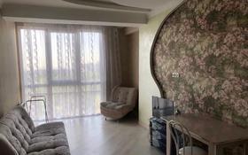 2-комнатная квартира, 40 м², 9/13 этаж, Минина 24 за 28 млн 〒 в Алматы