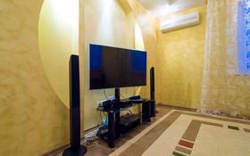 2-комнатная квартира, 80 м² посуточно, Микрорайон Кунаева 58 за 5 000 〒 в Уральске