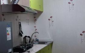 1-комнатная квартира, 32 м², 5/5 этаж посуточно, 4 мкр 64 за 3 000 〒 в Темиртау