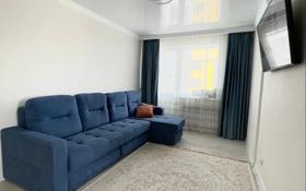 2-комнатная квартира, 55 м², 8/16 этаж, 38-ая 30 за 25.3 млн 〒 в Нур-Султане (Астане)
