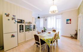 4-комнатная квартира, 166 м², 3/6 этаж, Кайыма Мухамедханова за 86 млн 〒 в Нур-Султане (Астана), Есиль р-н