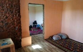 2-комнатный дом, 50 м², 6 сот., Абая за 4.6 млн 〒 в