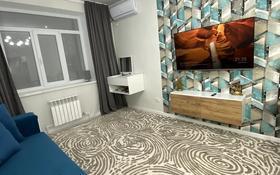 2-комнатная квартира, 62 м², 6/9 этаж, мкр. Батыс-2 7г — Досмухамедова за ~ 23.9 млн 〒 в Актобе, мкр. Батыс-2