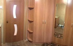 4-комнатный дом, 120 м², 5 сот., Кенгир за 12 млн 〒