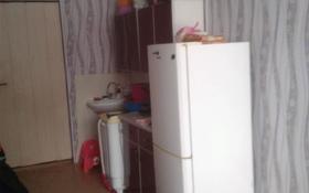1-комнатная квартира, 14 м², 2/5 этаж, Рыскулова 59в — Мира за 1.6 млн 〒 в Актобе