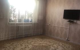 2-комнатный дом, 66.9 м², 0.11 сот., Жана Каратон 414 за 5.5 млн 〒 в Кульсары