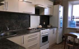 3-комнатная квартира, 62 м², 6/9 этаж, Темирбаева 14 за 13 млн 〒 в Костанае
