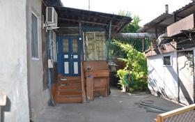 3-комнатный дом, 37 м², 3.2 сот., Земнухова 154/1 — Балакирева за 10 млн 〒 в Алматы