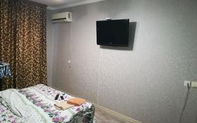 1-комнатная квартира, 42 м², 4/10 этаж посуточно, 11 мкр 100 за 7 000 〒 в Актобе, мкр 11