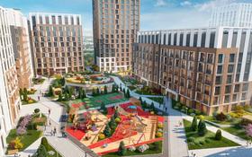 1-комнатная квартира, 52 м², 8/8 этаж, Розыбакиева 320 — Ескараева за 30.5 млн 〒 в Алматы, Бостандыкский р-н