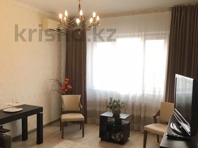 2-комнатная квартира, 53 м², 9/9 этаж, Гагарина — Джандосова за 20 млн 〒 в Алматы, Бостандыкский р-н — фото 12
