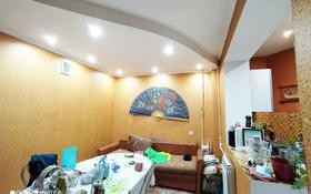 1-комнатная квартира, 45 м², 1/9 этаж, мкр Мамыр-4, Мкр Мамыр-4 за 19 млн 〒 в Алматы, Ауэзовский р-н