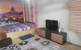 1-комнатная квартира, 32 м², 5/5 этаж, Глинки — Спартака за 7.2 млн 〒 в Семее
