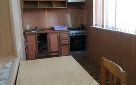2-комнатная квартира, 60 м², 4/5 этаж помесячно, улица Айтеке би 1 — Абая за 85 000 〒 в Таразе