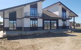 7-комнатный дом, 350 м², 10.3 сот., Балыкшы, ул.Полковникова 13 за 95 млн 〒 в Атырау