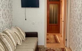 3-комнатная квартира, 60 м², 2/5 этаж помесячно, Шаймерденова 17 — Иляева за 150 000 〒 в Шымкенте