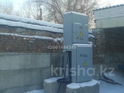 Промбаза 16 соток, Бажова за 60 млн 〒 в Усть-Каменогорске — фото 12
