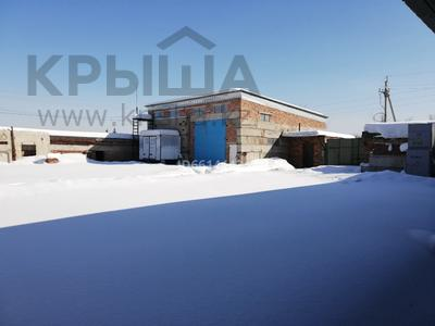 Промбаза 16 соток, Бажова за 60 млн 〒 в Усть-Каменогорске — фото 5