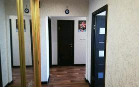 3-комнатная квартира, 68 м², 9/9 этаж, 4 мкр 12 за 17 млн 〒 в Аксае