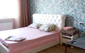 1-комнатная квартира, 36 м², 9/9 этаж посуточно, Толе Би 206 — Розыбакиева за 10 000 〒 в Алматы
