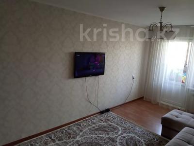 3-комнатная квартира, 58.7 м², 5/5 этаж, Карасай Батыра 221 за 19.5 млн 〒 в Алматы, Алмалинский р-н — фото 2