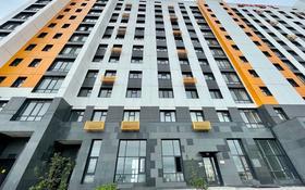 Помещение площадью 290 м², Улы дала 42 — 38-я за ~ 1.3 млн 〒 в Нур-Султане (Астане), Есильский р-н