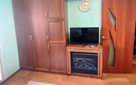 1-комнатная квартира, 50 м², 9/9 этаж, мкр Аксай-3А, Толе Би (Комсомольская) — Яссауи (п.Дружба) (Центральная) за ~ 19.5 млн 〒 в Алматы, Ауэзовский р-н