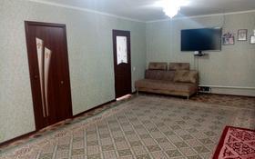 3-комнатный дом, 78 м², 5 сот., Жумабаева за 10.5 млн 〒 в Уральске