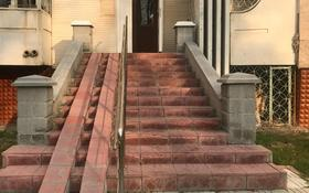 Офис площадью 58 м², проспект Абая 153 — Ташкентская за 27 млн 〒 в Таразе