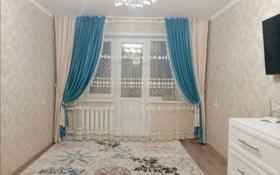 2-комнатная квартира, 44 м², 4/5 этаж, улица Валиханова 13 за 6.3 млн 〒 в Темиртау