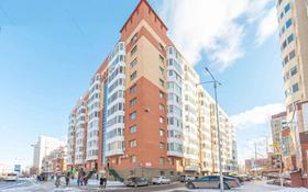 4-комнатная квартира, 170 м², 6/9 этаж помесячно, Сейфуллина 4/2 за 200 000 〒 в Нур-Султане (Астана), Сарыарка р-н