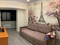 3-комнатная квартира, 90 м², 2/5 этаж помесячно