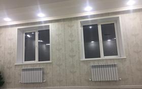 10-комнатный дом, 300 м², 14 сот., Войнов-Интернационалистов 2 — Согласия за 65 млн 〒 в Уральске