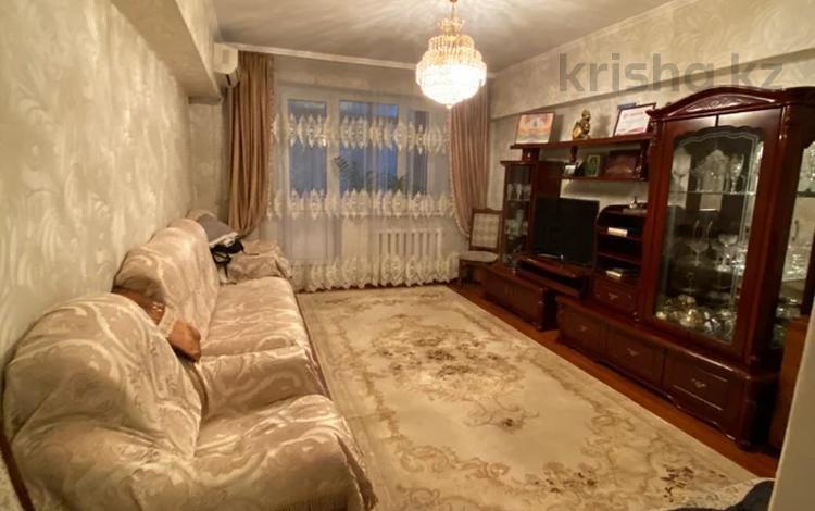 3-комнатная квартира, 70 м², 2/5 этаж, Богенбай Батыра — Жарокова за 28.9 млн 〒 в Алматы, Алмалинский р-н