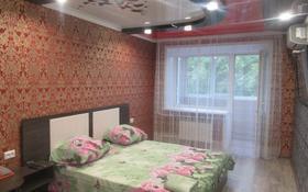 1-комнатная квартира, 30 м², 3/5 этаж посуточно, Ауэзова — Ульянова за 10 000 〒 в Петропавловске