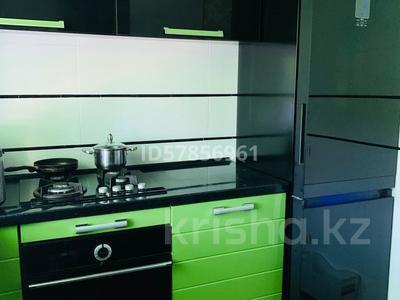 2-комнатная квартира, 54 м², 3 этаж посуточно, Нуркена 50/1 — Гоголя за 10 000 〒 в Караганде, Казыбек би р-н — фото 3