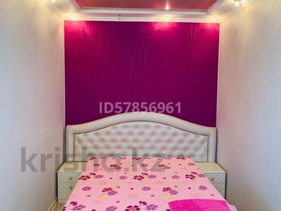 2-комнатная квартира, 54 м², 3 этаж посуточно, Нуркена 50/1 — Гоголя за 10 000 〒 в Караганде, Казыбек би р-н — фото 5