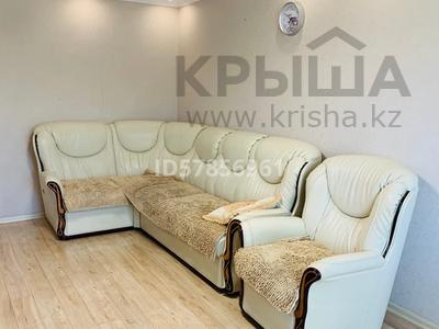 2-комнатная квартира, 54 м², 3 этаж посуточно, Нуркена 50/1 — Гоголя за 10 000 〒 в Караганде, Казыбек би р-н — фото 6