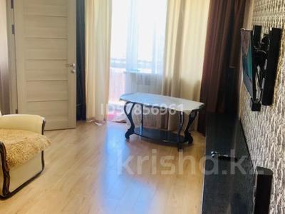 2-комнатная квартира, 54 м², 3 этаж посуточно, Нуркена 50/1 — Гоголя за 10 000 〒 в Караганде, Казыбек би р-н — фото 7