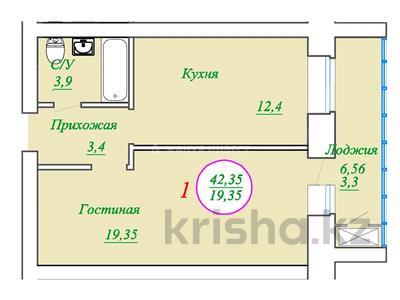 1-комнатная квартира, 42.35 м², 2/7 этаж, Ахмета Байтурсынова за ~ 9.3 млн 〒 в Нур-Султане (Астана), Алматы р-н — фото 8