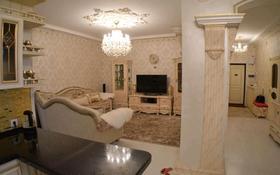 3-комнатная квартира, 130 м², 4/17 этаж, Кенесары за ~ 38 млн 〒 в Нур-Султане (Астана), Сарыарка р-н