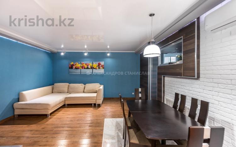 2-комнатная квартира, 46.3 м², 2/9 этаж, Улы Дала 27 за 20.7 млн 〒 в Нур-Султане (Астане), Есильский р-н